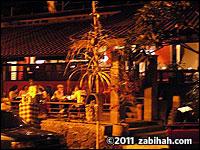 Sabri Nihari