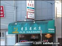 Old Mandarin Islamic