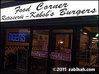 Food Corner Kabob & Rotisserie