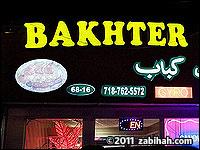 Bakhtar Afghan Halal Kababs