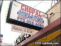 Chopal