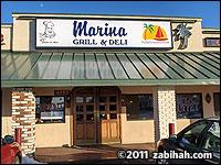 Big Marina Grill & Deli