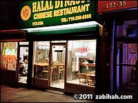 Halal Dynasty