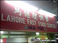 Lahore Fast Food