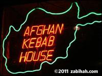Afghan Kebab House #4