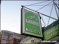 Lahore Food & Grill