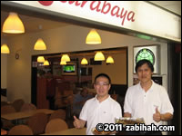 Resto Surabaya