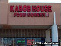 Food Corner Kabob House III