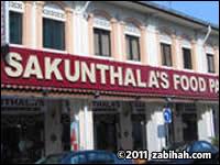 Sakunthala