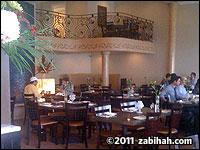 Hatam Restaurant (II)