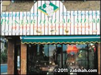 Punjab Halal Meat