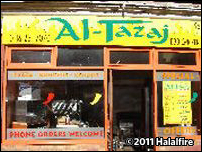 Al-Tazaj Bar-BQ Chicken