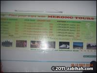 Mekong Tours & Guest House