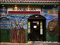 Fatou & Fama Catering