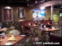 Café Artemis