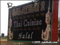 Sala Thai 2
