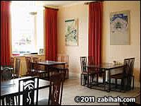 The Silk Road Café