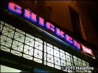 Chicken Hut