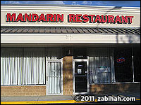 Mandarin Chinese Halal