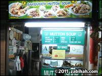 Bahrakath Mutton Soup