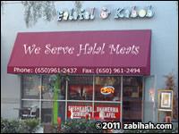 Falafel & Kebab