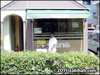 Naan Inn