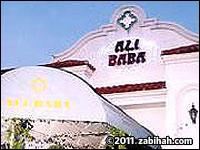 Ali Baba House of Kabob