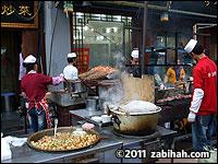Muslim Snack Street