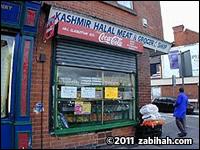 Kashmir Halal Meats