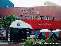 Prince of Jaipur