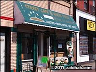 Street Café & Halal Foods