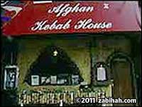 Afghan Kebab House #2