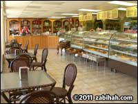Tripoli Pastry