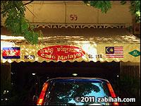Café Malaya