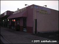 Babylon Halal Meat & Restaurant