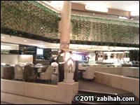 Tiffany Café & Restaurant