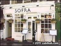 Sofra Covent Garden