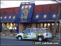 Khazana In Edmonton Ab Zabihah Find Halal Restaurants Near You With The Original Halal Restaurant Guide