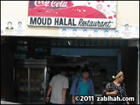 Moud Halal Restaurant
