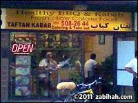 Taftan Kabab