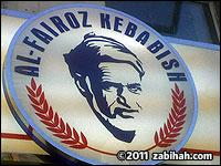 Al-Fairoz Kebabish