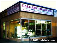 Calgary Shawarma
