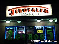 Jerusalem Pizza & Grill
