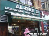 Al-Dar III