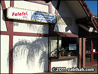 Falafel, Etc.