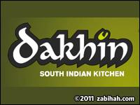 Dakhin