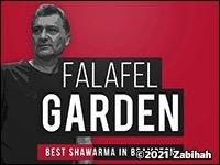 New Falafel Garden