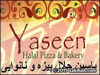 Yaseen Halal Pizza & Bakery