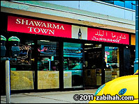 Shawarma Town