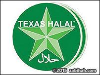Authentic Halal Services